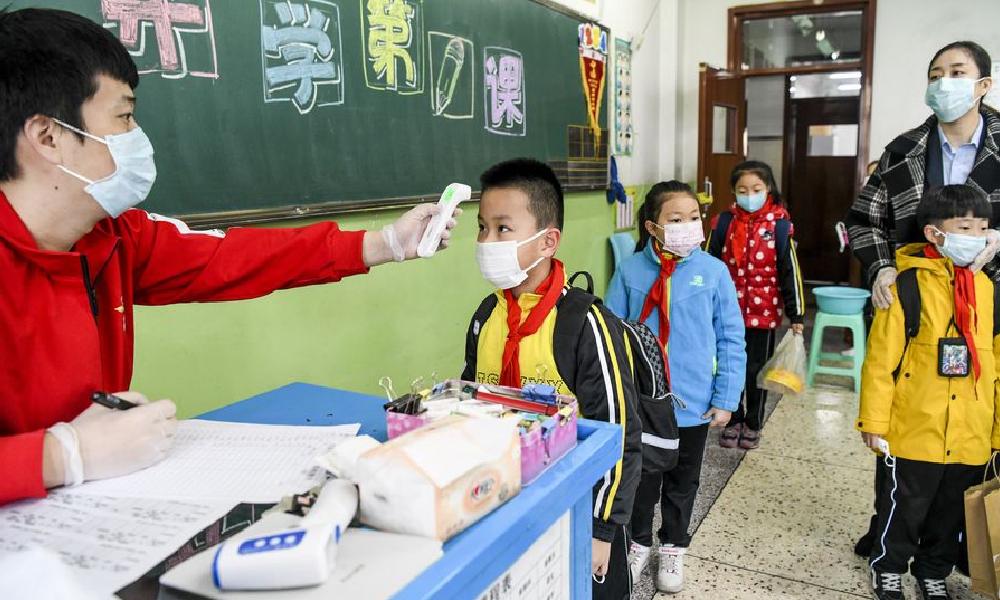 چین، اسکولوں میں داخلہ امتحانات شروع
