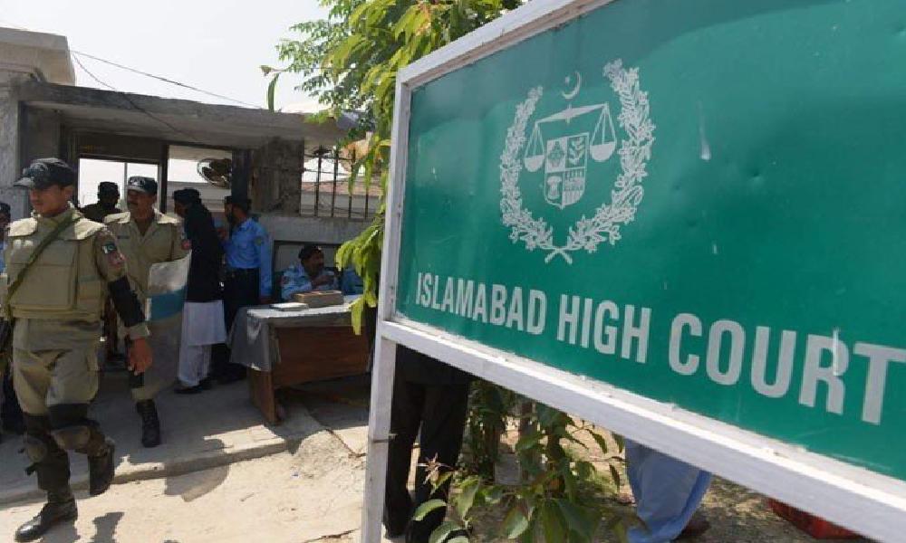 پاکستان شوگر ملز ایسوسی ایشن کی فیصلے کیخلاف انٹرا کورٹ اپیل مسترد