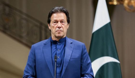 نیا پاکستان اسکیم پر سبسڈی کا اعلان