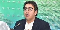 ''پاکستانی پاسپورٹ 5 درجے بہتر ہوگیا''