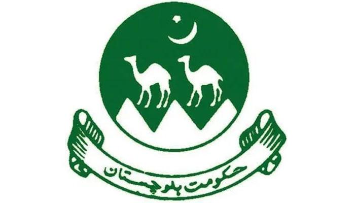 بلوچستان میں ترقیاتی منصوبوں کی کڑی نگرانی کا فیصلہ
