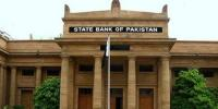 اسٹیٹ بینک نے15 بینکوں پر جرمانہ کر دیا