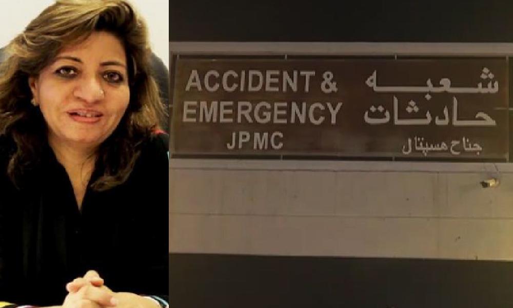 جناح اسپتال میں بجلی کا تعطل،جنریٹر سے فراہمی جاری، سیمی جمالی