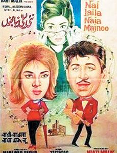 پاکستانی فلمیں اور عیدالاضحیٰ