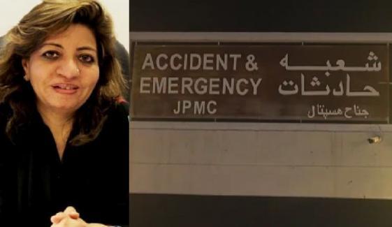 'جناح اسپتال میں بجلی کا تعطل،جنریٹر سے فراہمی جاری'