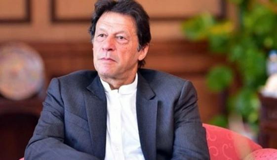 'مقبوضہ کشمیر کی آزادی کا دن دور نہیں'