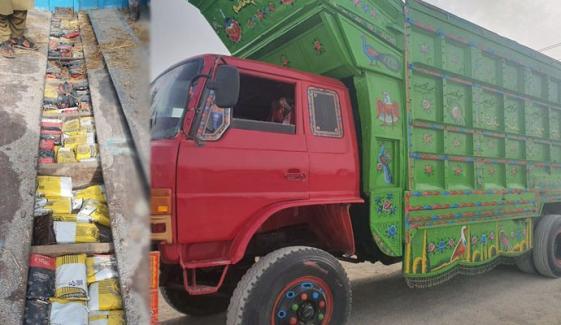 پاکستان میں چرس کی بڑی اسمگلنگ ناکام