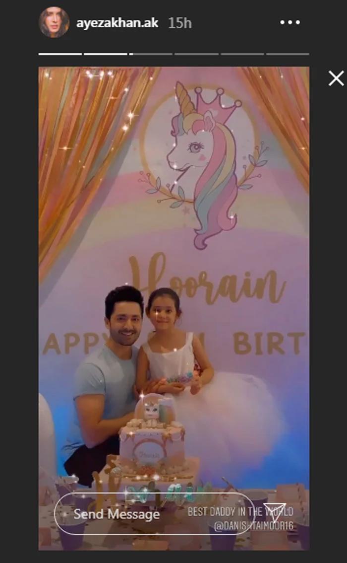 عائزہ کی بیٹی حورین کی سالگرہ کی خوبصورت تصاویر وائرل