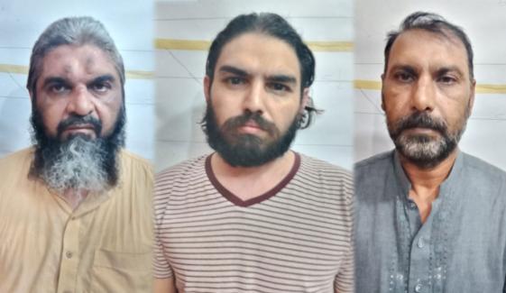 کراچی:'را' سلیپر سیل کا کارندہ، ساتھی گرفتار