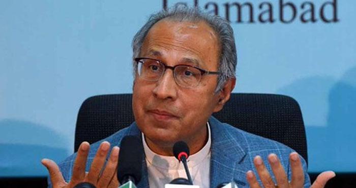 نیشنل پرائس مانیٹرنگ کمیٹی کے اجلاس میں مہنگائی کا جائزہ لیاگیا