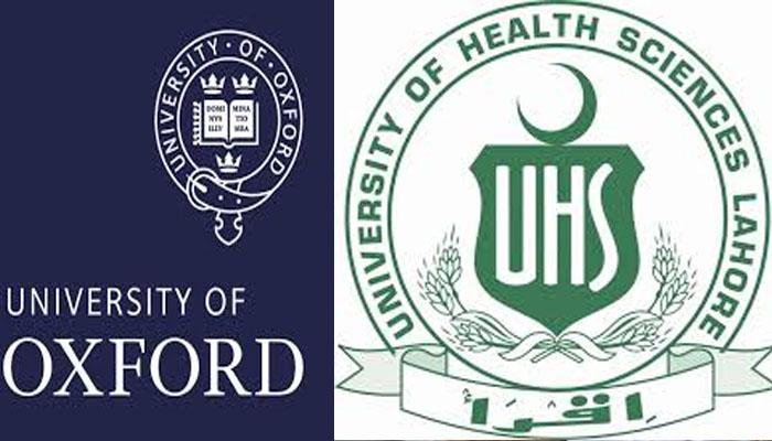 کوروناویکسین،یونیورسٹی آف ہیلتھ سائنسز لاہور کا آکسفورڈ یونیورسٹی سے اشتراک