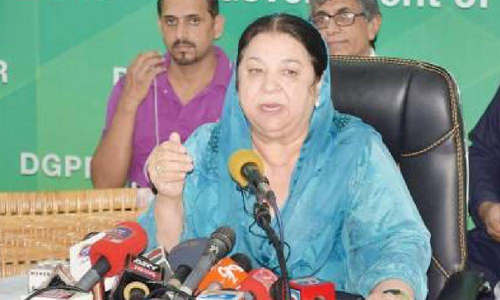 سروسز اسپتال میں کورونا کا اب کوئی مریض نہیں، وزیر صحت پنجاب