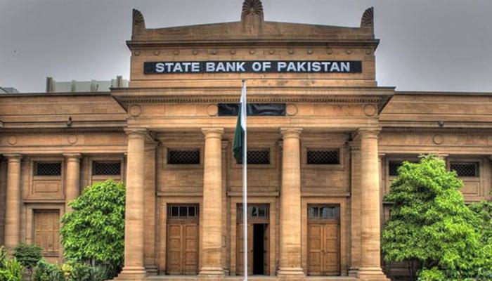 3 اگست سے معمول کے دفتری اوقات بحال ہوگئے ہیں، اسٹیٹ بینک