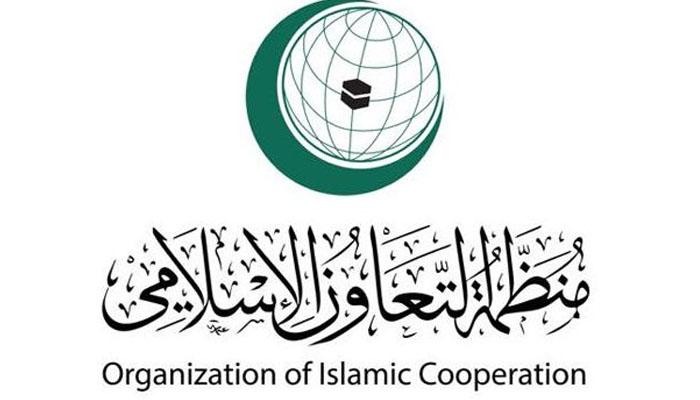 OICکا اقوام متحدہ سے جموں وکشمیر کی صورتحال کا نوٹس لینے کا مطالبہ