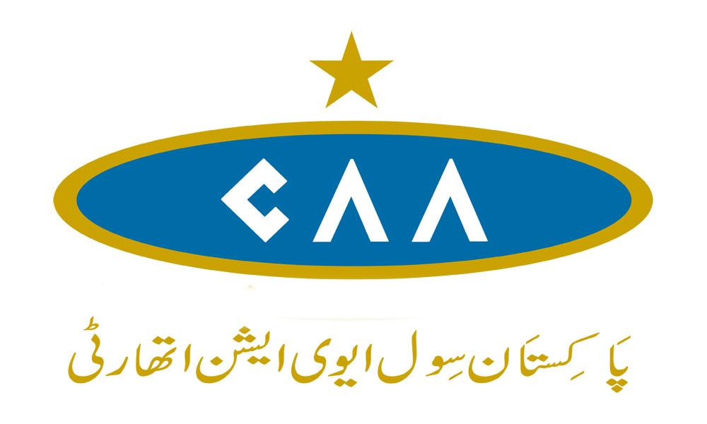 بارش کی پیشگوئی، CAA کا جناح انٹرنیشنل ایئرپورٹ کیلئے الرٹ جاری