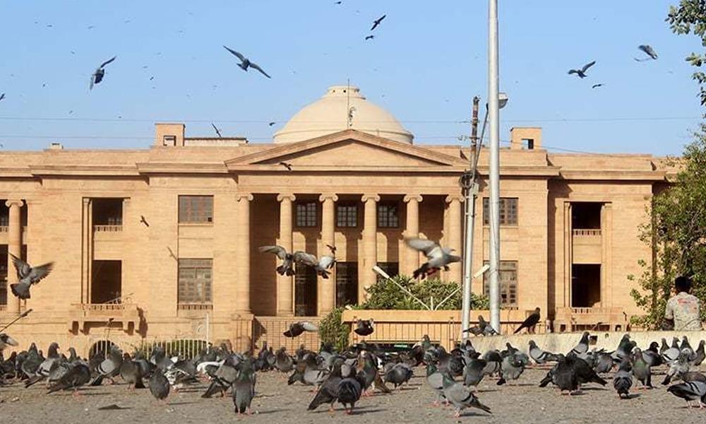 سندھ ہائیکورٹ، شوگر ملز مالکان کی درخواست پر سماعت