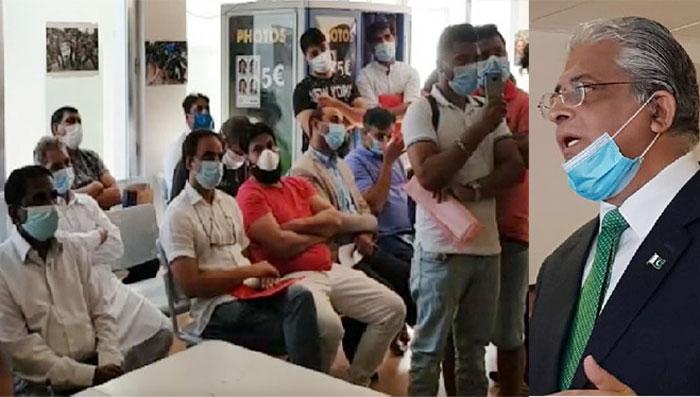 اسپین: استحصال کشمیر ڈے پر سفارت خانہ پاکستان میڈرڈ میں تقریب