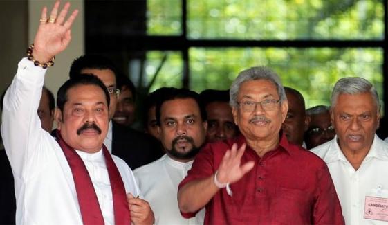 مہندا راجا پاکسے اتحاد کو دو تہائی اکثریت حاصل