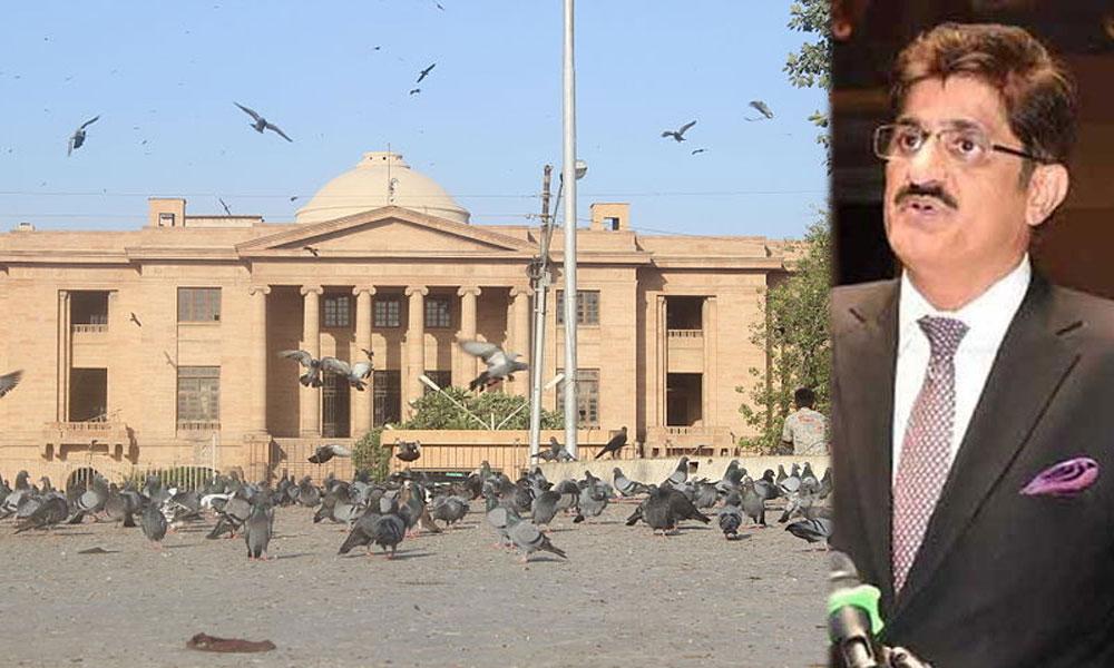 وزیرِ اعلیٰ سندھ کی نااہلی کی درخواست، فریقین کو نوٹس جاری