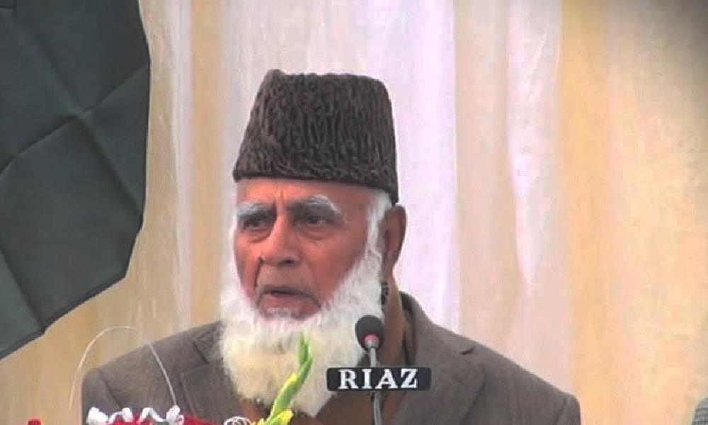 سابق صدر رفیق تارڑ کی اہلیہ انتقال کر گئیں