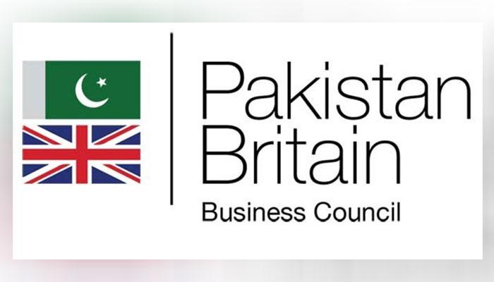 پہلی آن لائن پاکستان انویسٹمنٹ کانفرنس کا آغاز