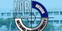 خواجہ برادران ضمانت کیس میں نظرثانی درخواست دائر