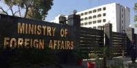 پاکستان کا بھارت میں گستاخانہ پوسٹ پر شدید احتجاج