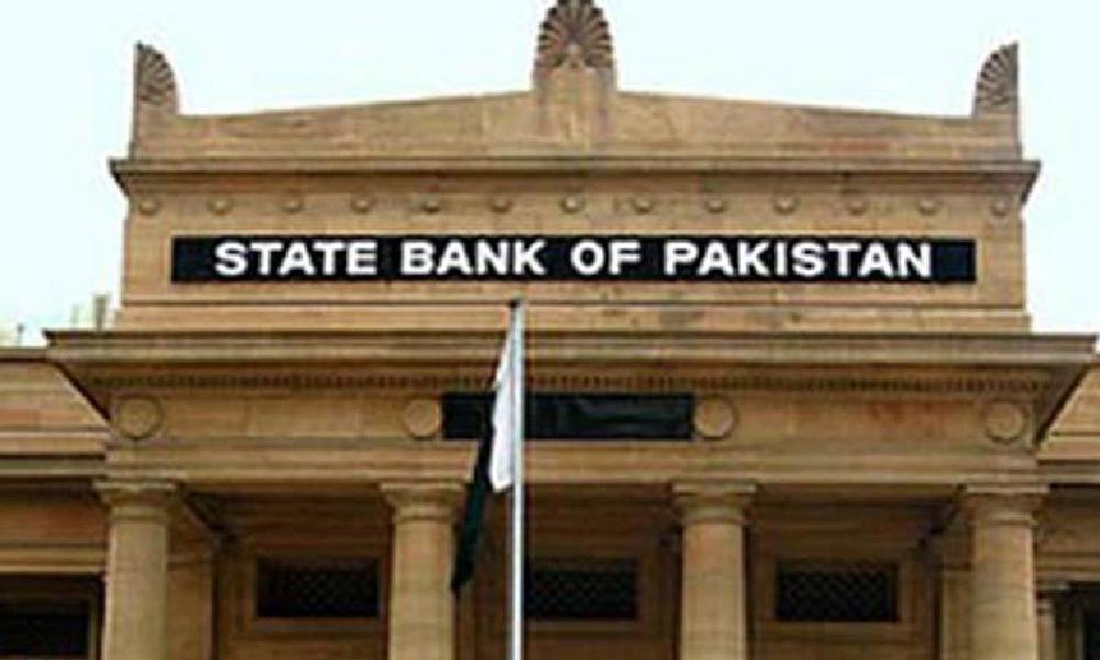 پاکستانی کمپنیز کو عالمی ڈیجیٹل خدمات کی ادائیگیوں کی اجازت، SBP