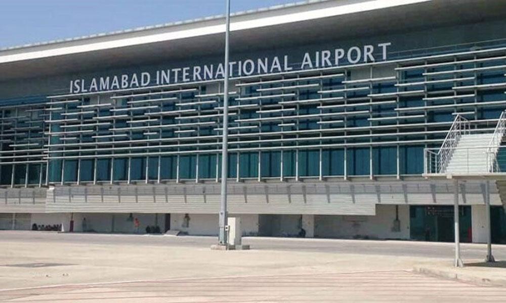 امارات جانے والے مسافر ایئر پورٹس پر پھنس گئے