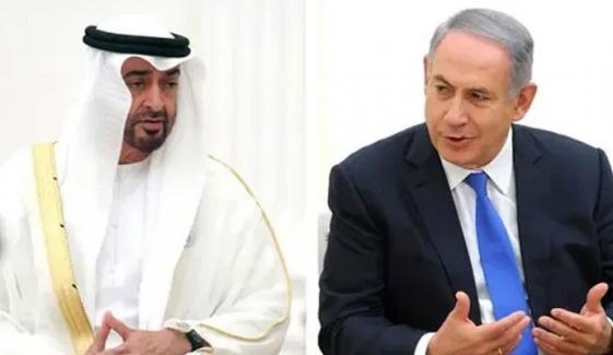 UAE، اسرائیل میں تعلقات کے قیام کا معاہدہ