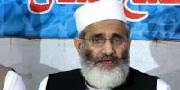 کشمیری رہنما اسلام آباد کے رویے سے نالاں ہیں، سراج الحق