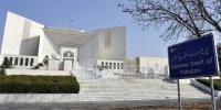 GIDC سیس کیس فیصلہ، جسٹس منصور کا اختلافی نوٹ