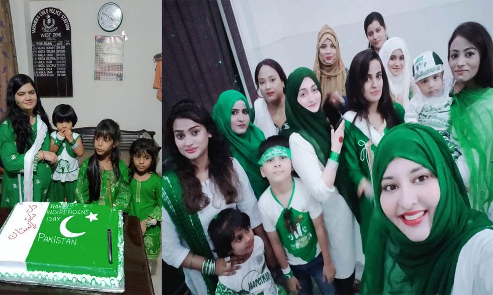 کراچی: وومن ویسٹ زون پولیس اسٹیشن میں تقریبِ جشنِ آزادی
