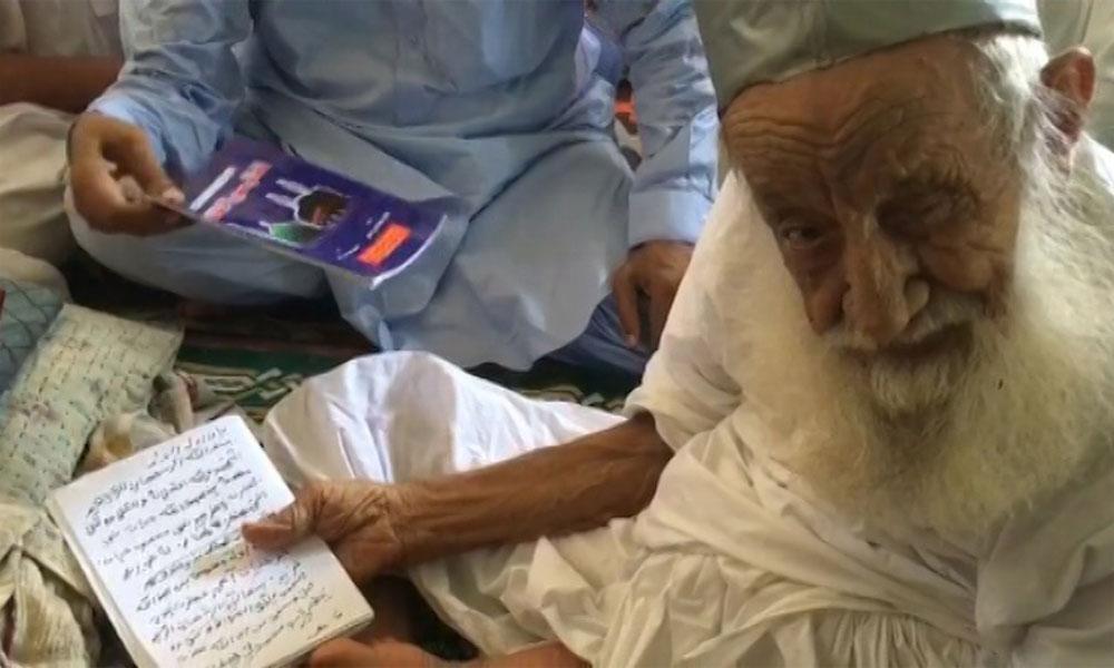 ممتاز عالم دین مفتی جلال الدین جمالی 120سال کے ہو گئے