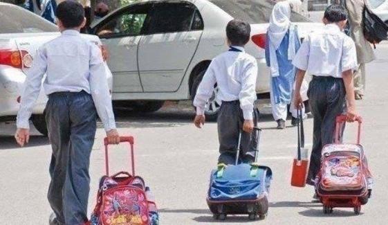 'حکومت سے درخواست ہے کہ بچوں کو پڑھنے دیا جائے'