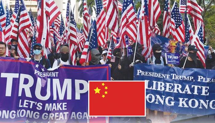 ہانگ کانگ اقدامات کی جوابی کارروائی میں چین نے امریکی حکام پر پابندیاں عائد کردیں