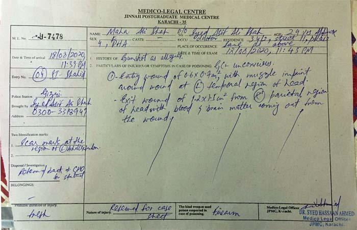 ڈیفنس میں خودکشی کرنے والی ڈاکٹر ماہا علی کی میڈیکل رپورٹ اور شواہد میں تضاد
