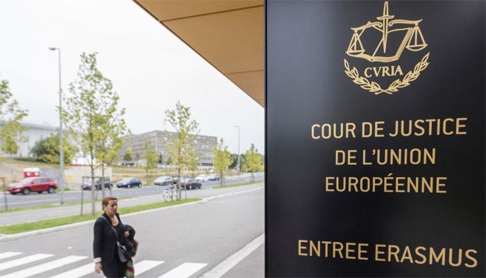 رکن ممالک قانونی طورپر مذہبی ذبیحہ پر پابندی عائد نہیں کرسکتیں، یورپی عدالت انصاف