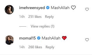 عائزہ خان کی اولین ترجیح کیا ہے؟