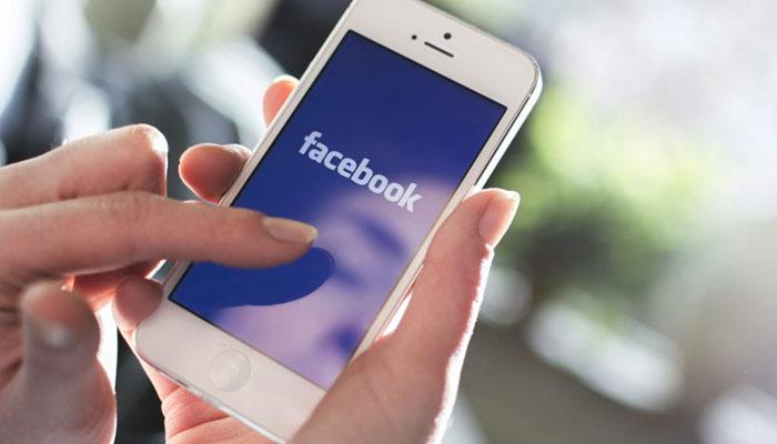 فیس بُک کا طالب علموں کیلئے زبردست فیچر متعارف