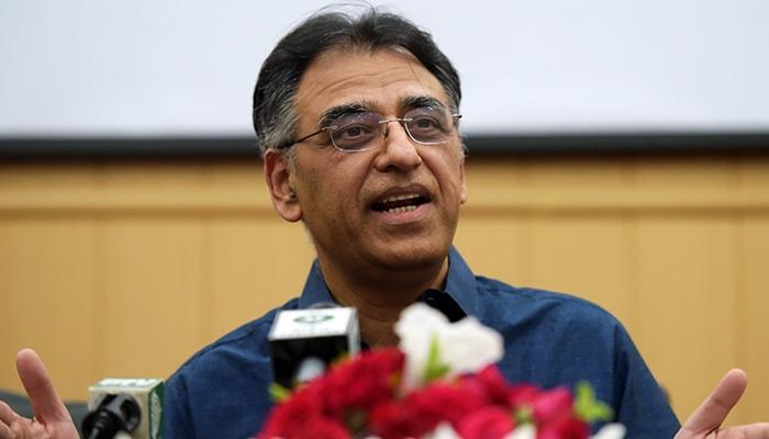 بلوچستان کی ترقی وفاق کی اولین ترجیحات میں شامل ہے، اسد عمر