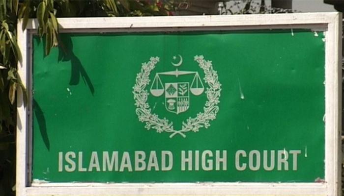 اسلام آباد ہائیکورٹ کا نواز شریف کی درخواست پر تحریری حکم نامہ