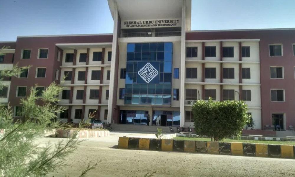 روبینہ مشتاق اردو یونیورسٹی کی قائم مقام وائس چانسلر مقرر
