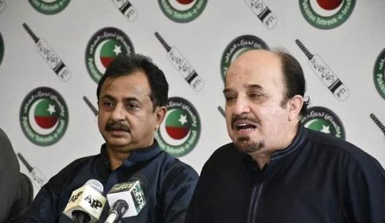 'وزیراعظم سمیت سب کو شرم دلائینگے'
