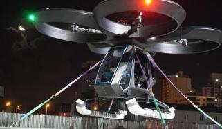 ترکی:'فلائنگ کار'کی آزمائشی پرواز کامیابی سے مکمل