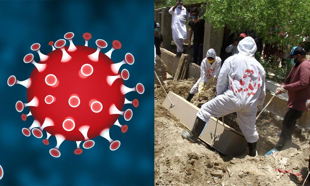 پاکستان میں کورونا سے صرف 1 ہلاکت
