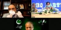 اپوزیشن کی APC، رہنماؤں کا خطاب