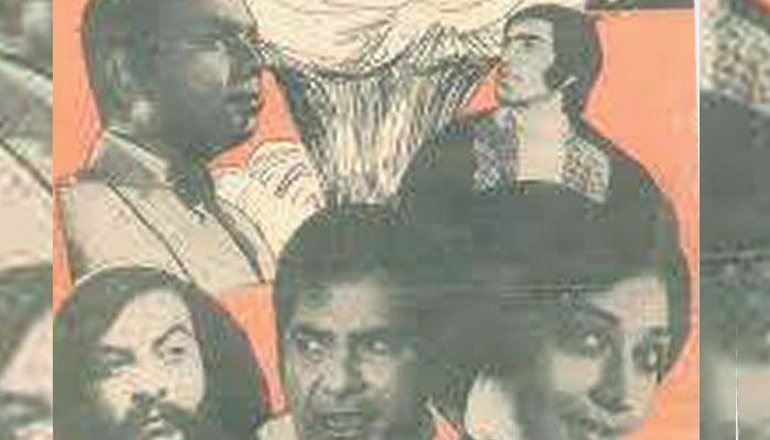 معروف جاسوسی ناول نگار ابن صفی کی  کہانی پر مبنی واحد فلم ''دھماکا''
