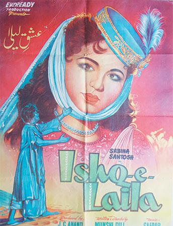 پرسوز اور گداز آواز کا مالک 'گلوکار سلیم رضا'