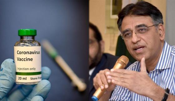 پاکستان میں کورونا ویکسین کا آزمائشی آغاز